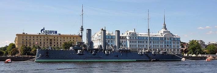 Okręt - muzeum Aurora