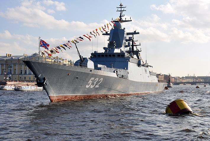 Okręt Bojkij