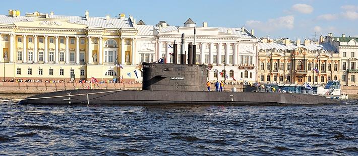 Okręt podwodny Sankt Petersburg