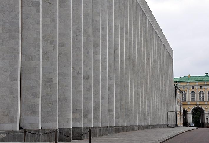 Dawny Pałac Zjazdów