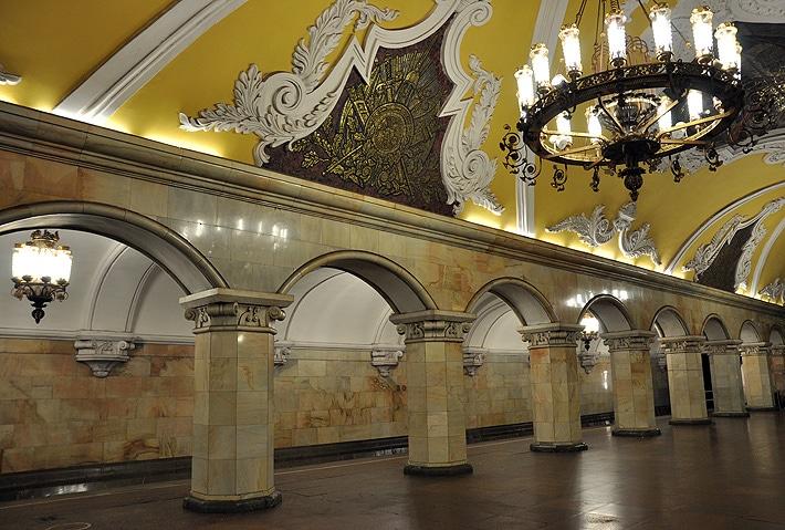 Stacja  Komsomolskaja