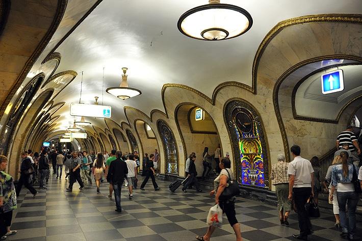 Stacja Nowoslobodskaja