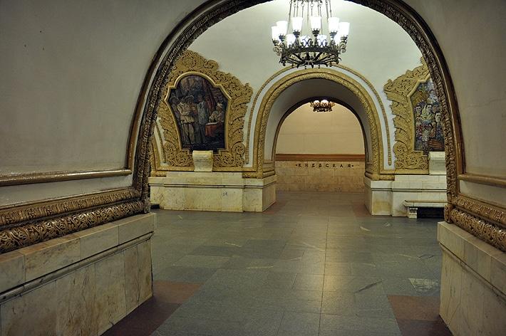 Stacja  Kijewskaja