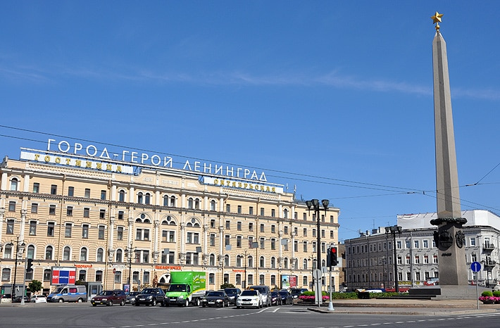 Leningrad - Miasto Bohater