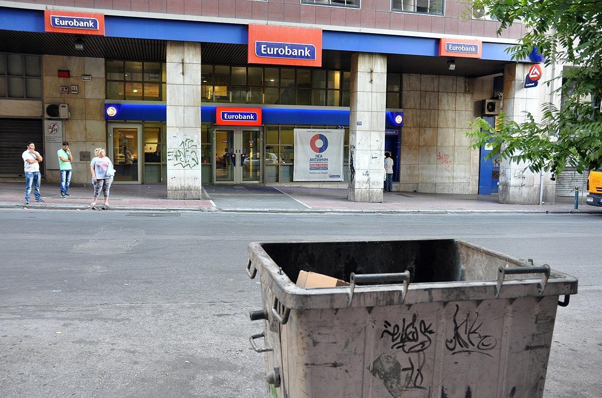 Zamknięte banki w Atenach