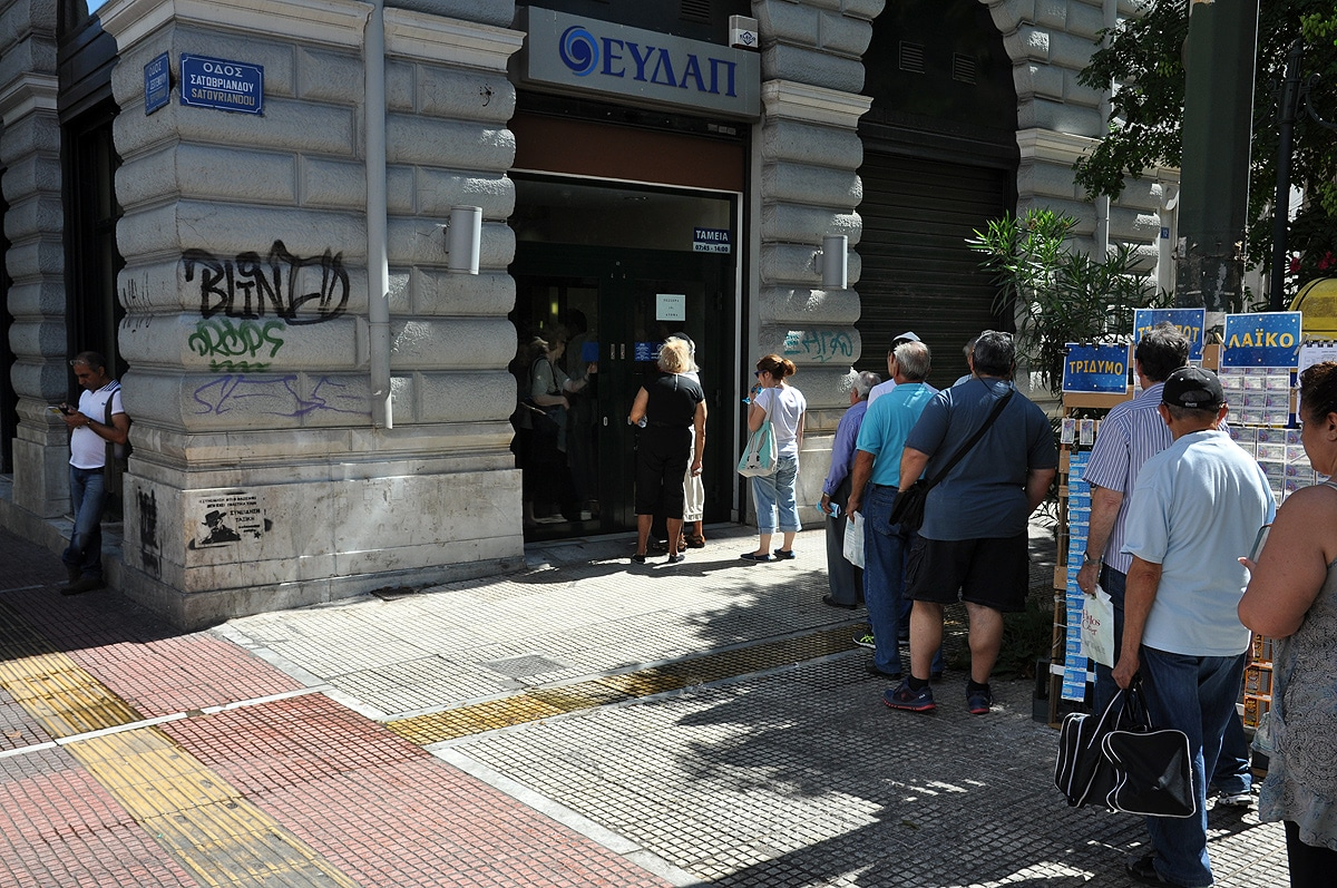 Banki w Atenach