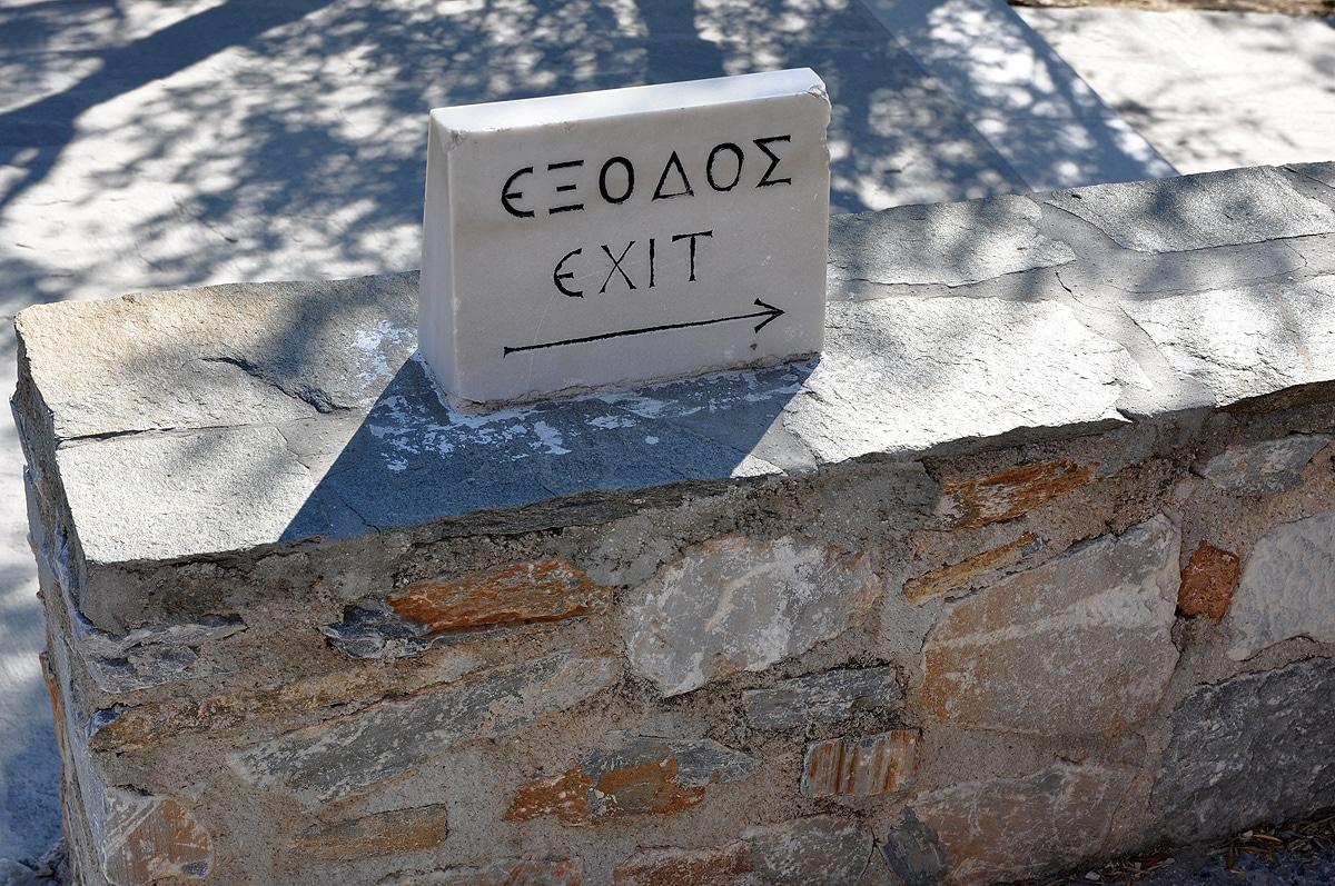 Grecji Exit