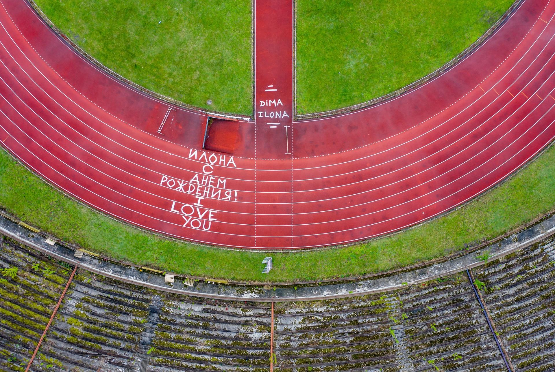 Stadion SKRA
