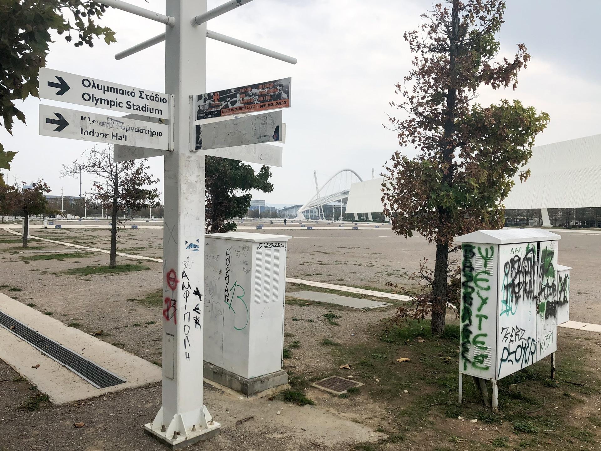 Wioska olimpijska w Atenach