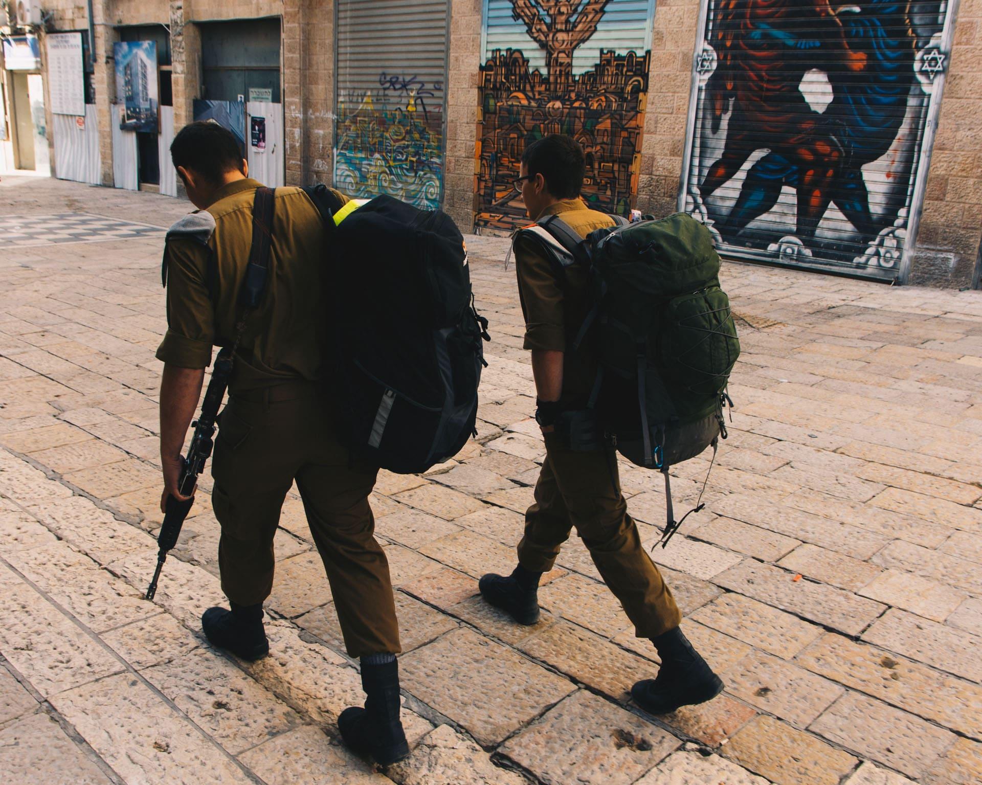 Żołnierze w Jerozolimie