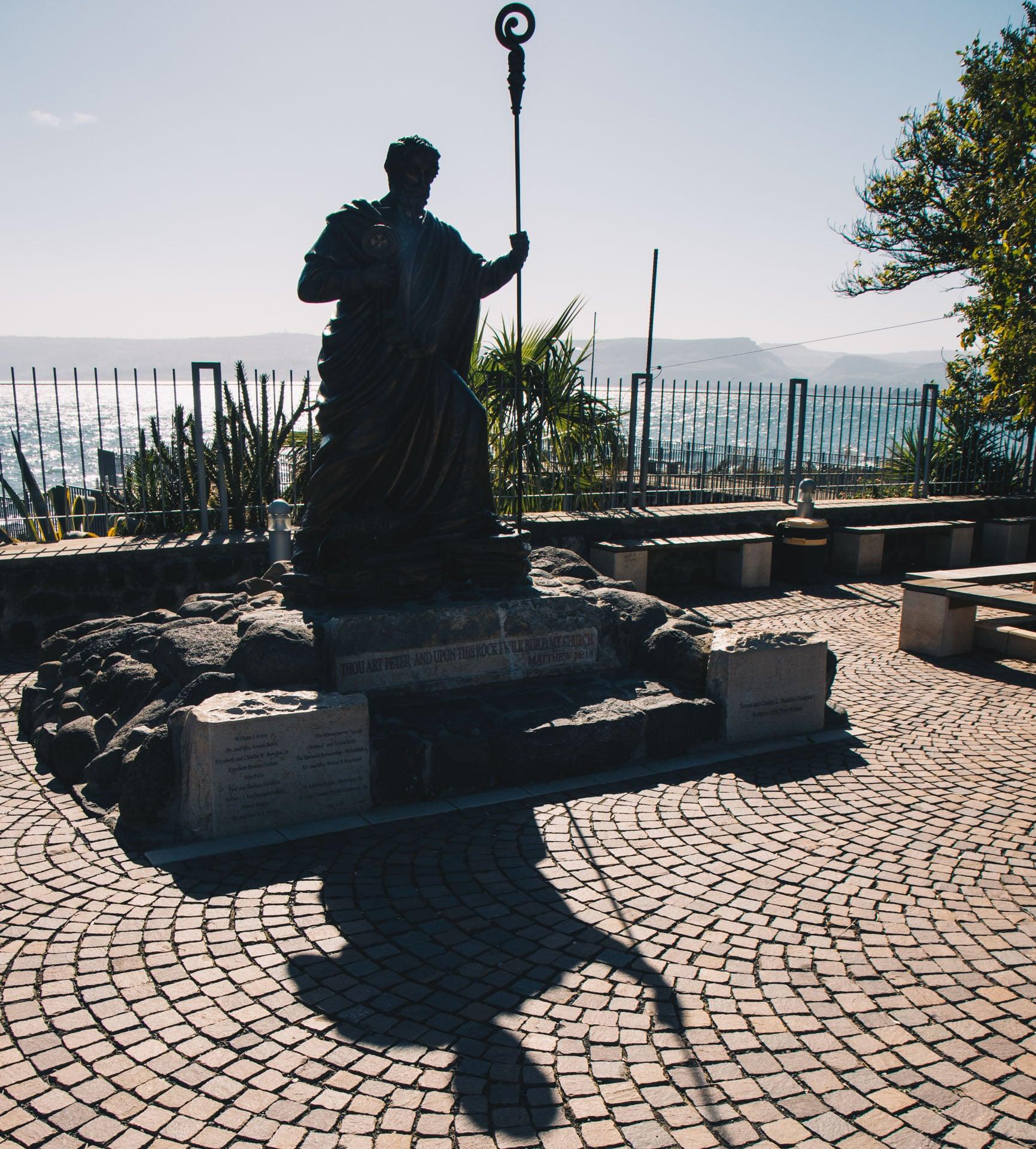 Święty Piotr w Kafarnaum