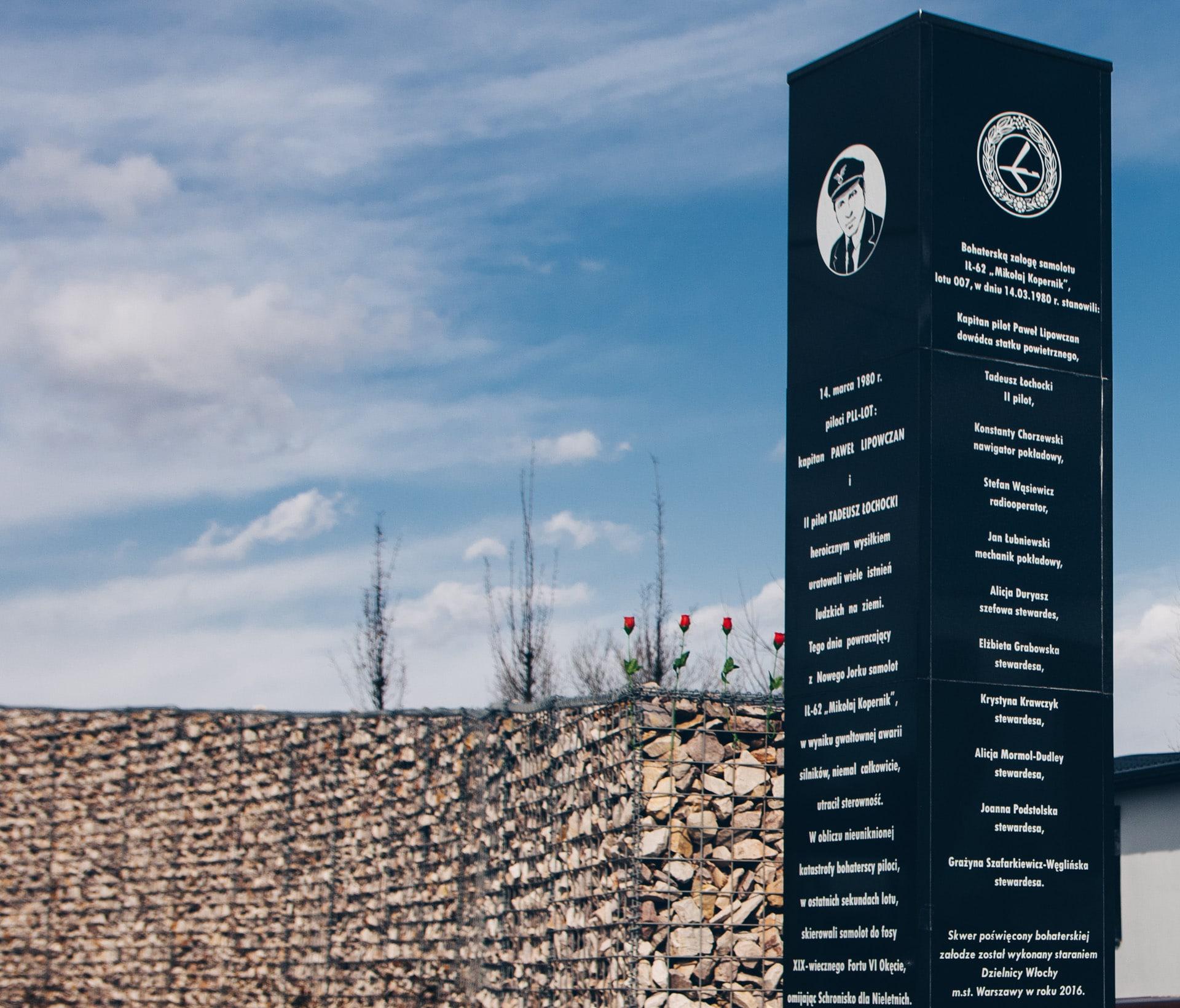 Lipowczan - pomnik