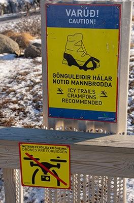 Dron na Islandii