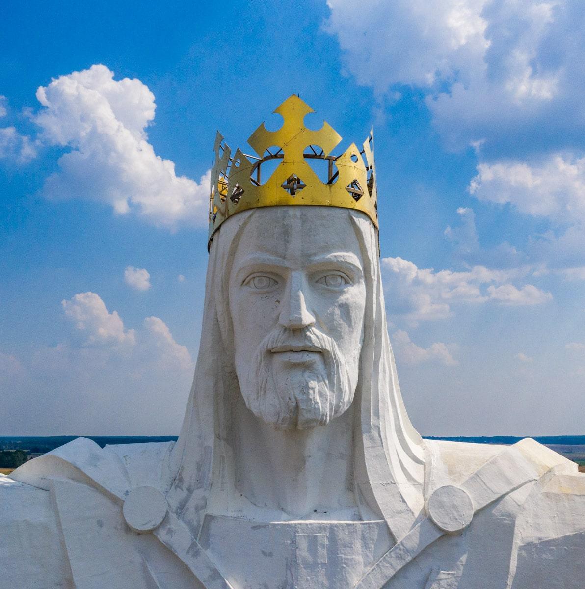 Jezus Chrystus W Świebodzinie
